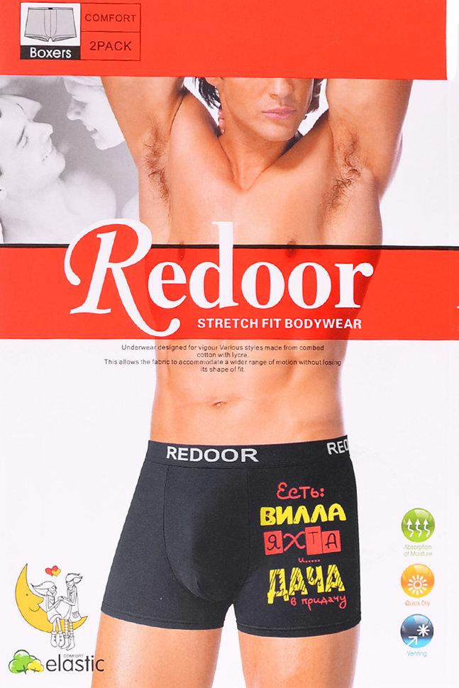Трусы мужские Redor 3241-2