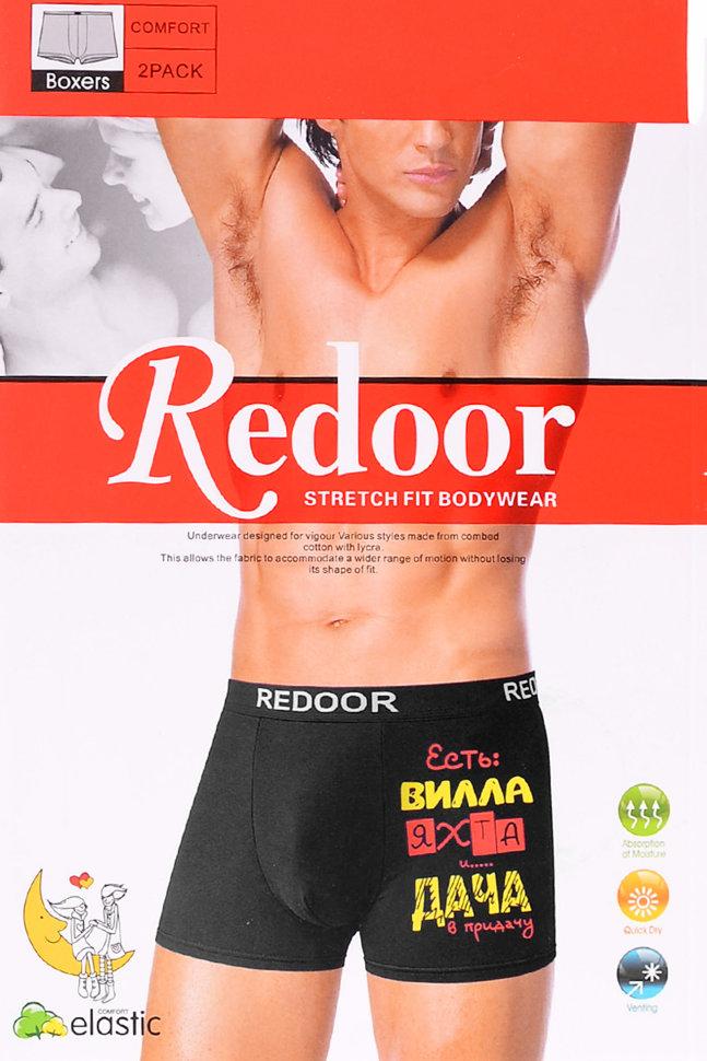 Трусы мужские Redor 3241-4