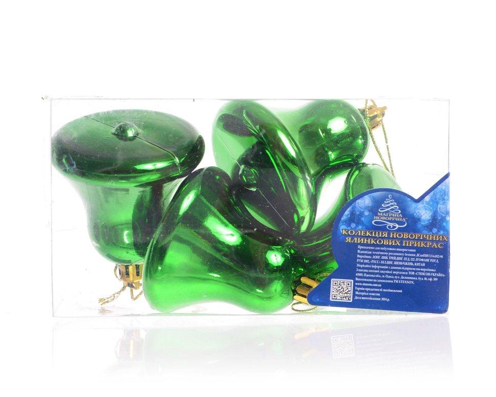 Набор новогодних игрушек New Year 500124