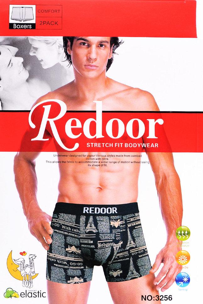 Трусы мужские Redor 3256