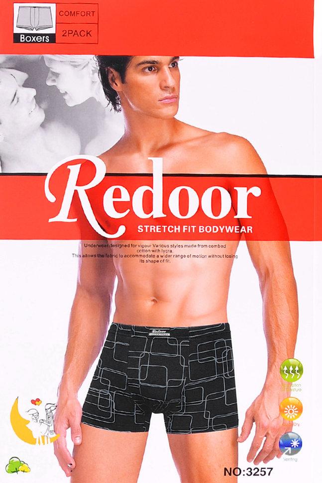 Трусы мужские Redor 3257