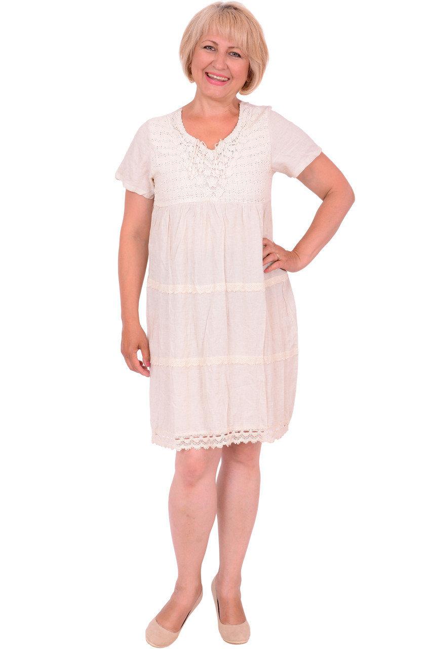 Купить большое платье доставка
