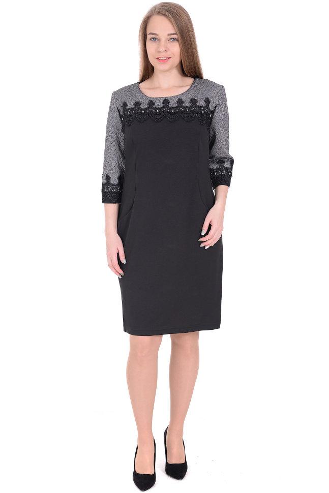 Платье Alenka Plus 14149-1