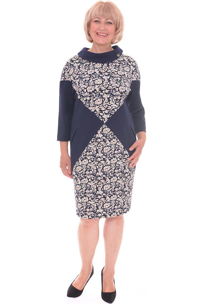 Платье Pshenichnaya 8003