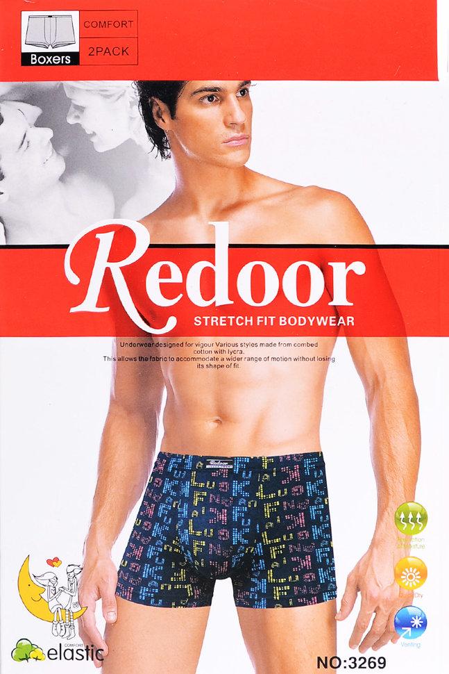 Трусы мужские Redor 3269