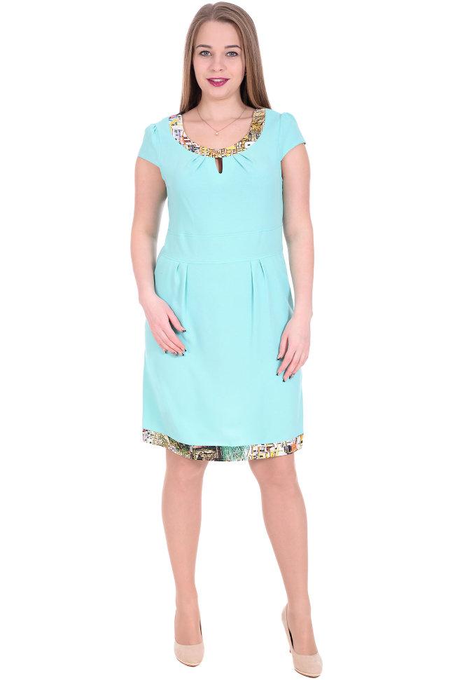 Платье Pshenichnaya 8117-1