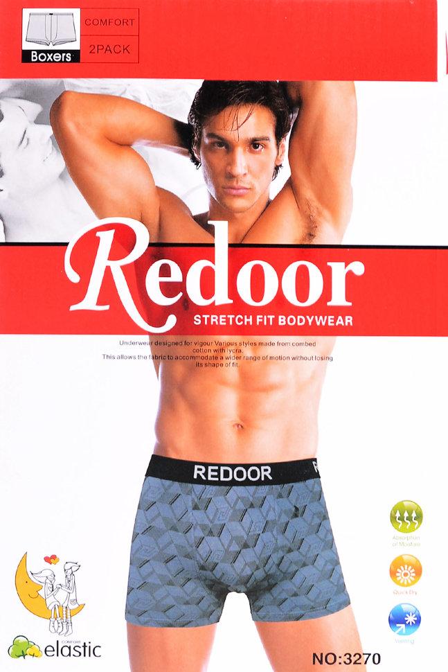 Трусы мужские Redor 3270-2