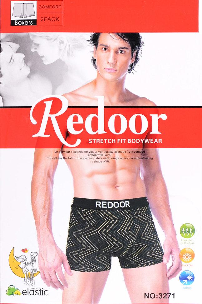 Трусы мужские Redor 3271-1