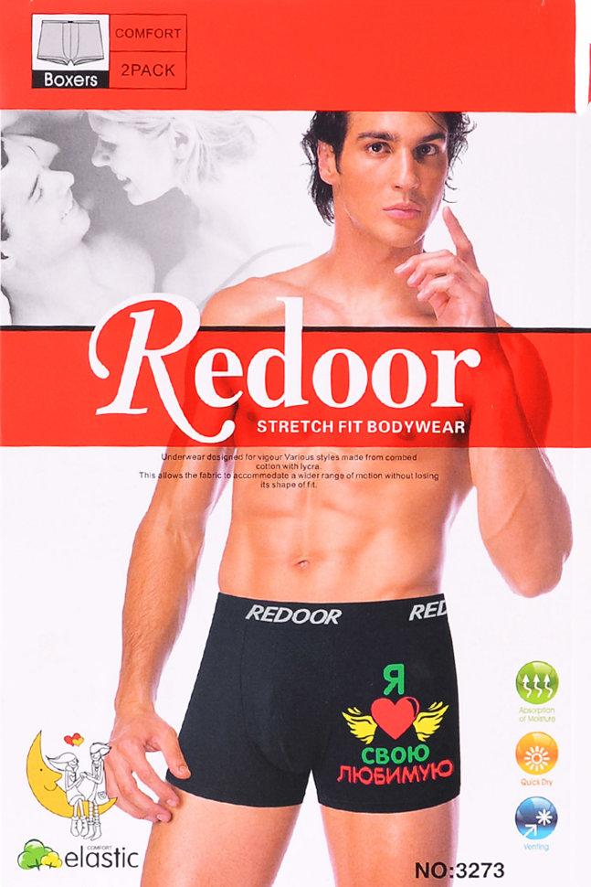 Трусы мужские Redor 3273-1