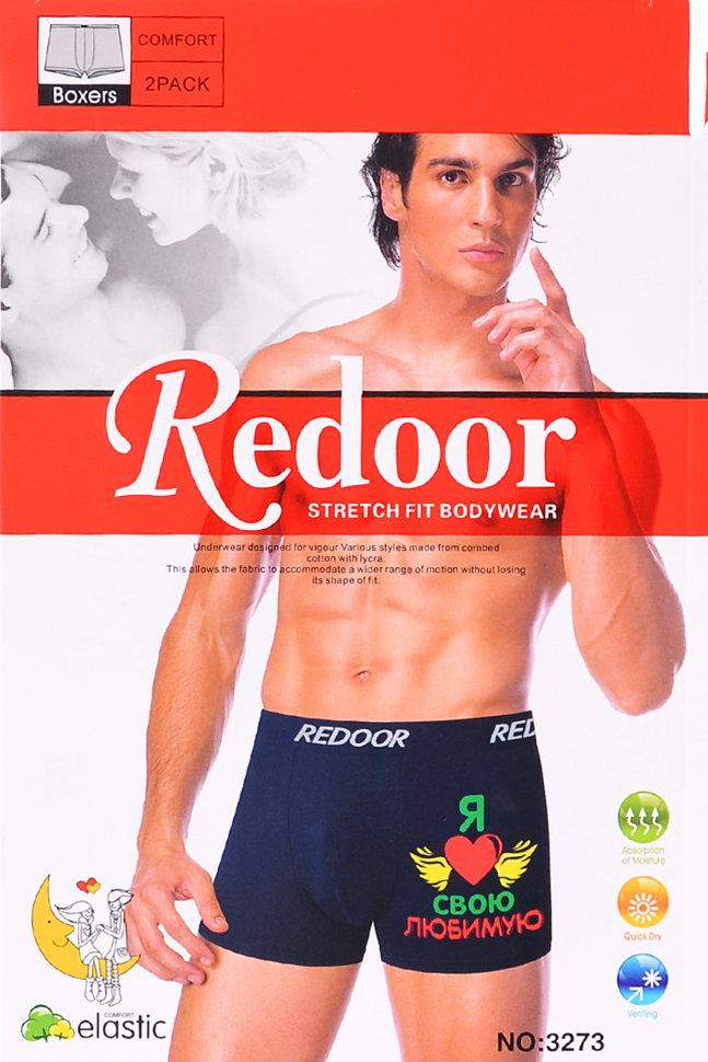 Трусы мужские Redor 3273-2