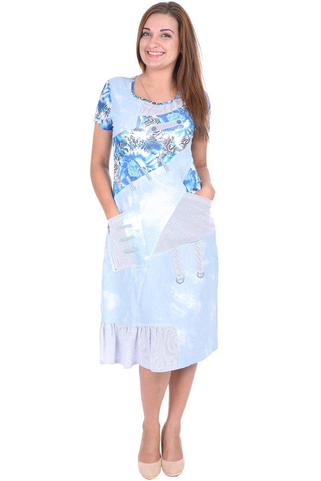 Платье Baalish Girl 1095