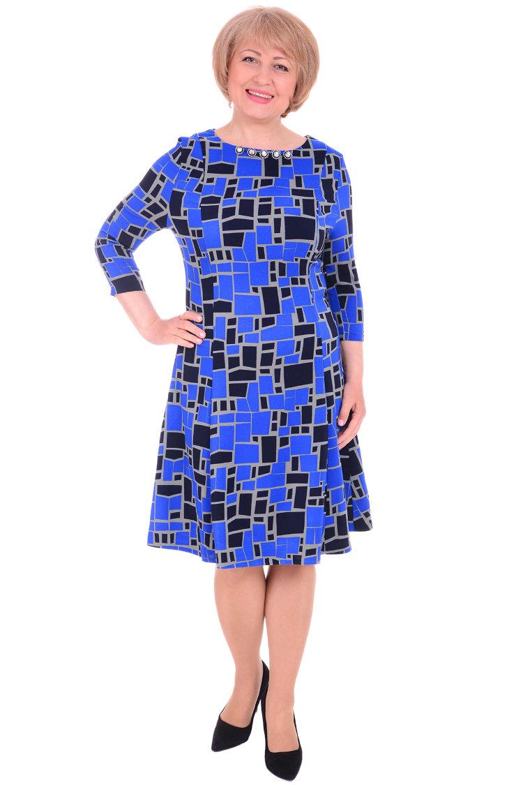 Купить Платье В Пол Турция