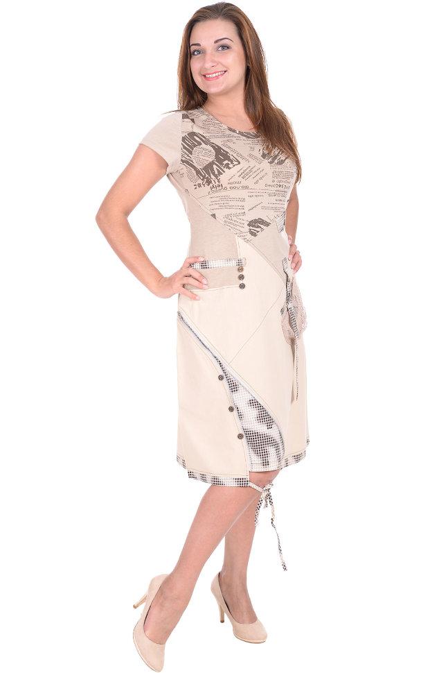 Платье Baalish Girl 5595