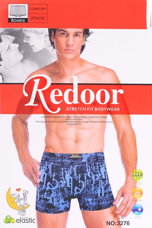 Трусы мужские Redor 3276-1