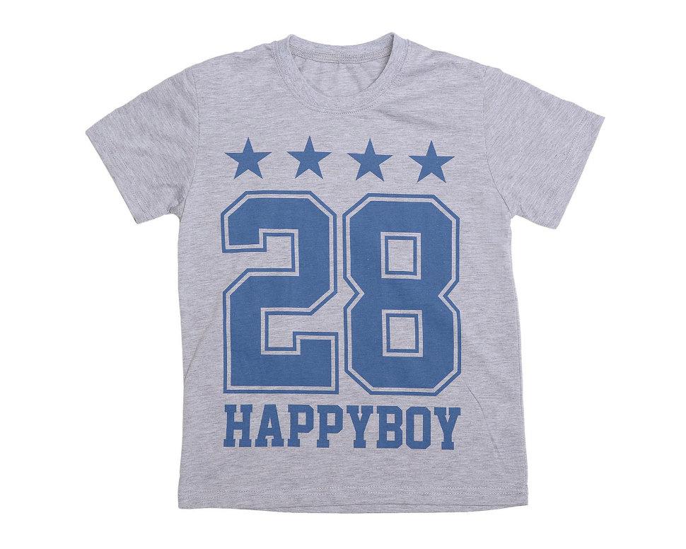 Костюм Happy House HB-910