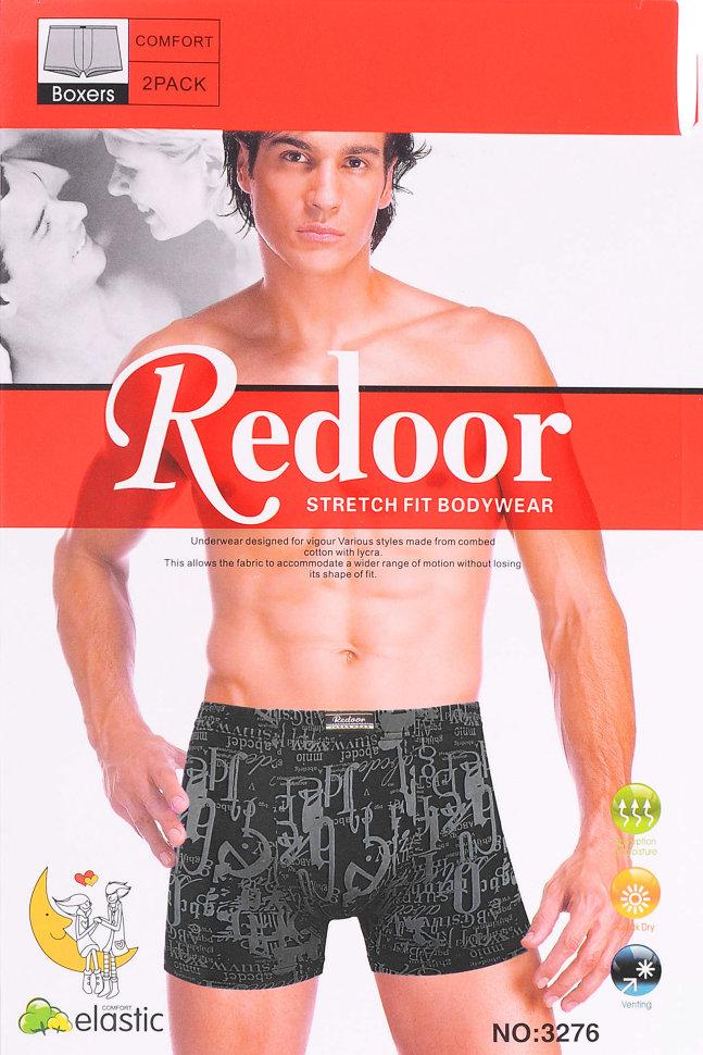 Трусы мужские Redor 3276-2