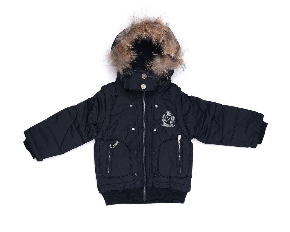 Куртка детская Magic Crane 0919-1