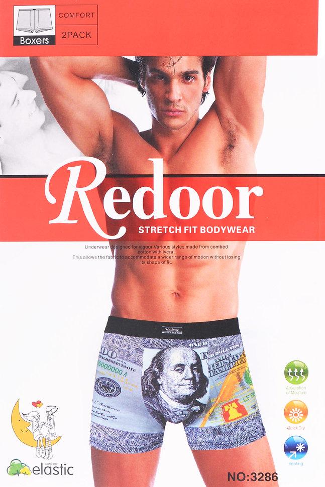Трусы мужские Redor 3286