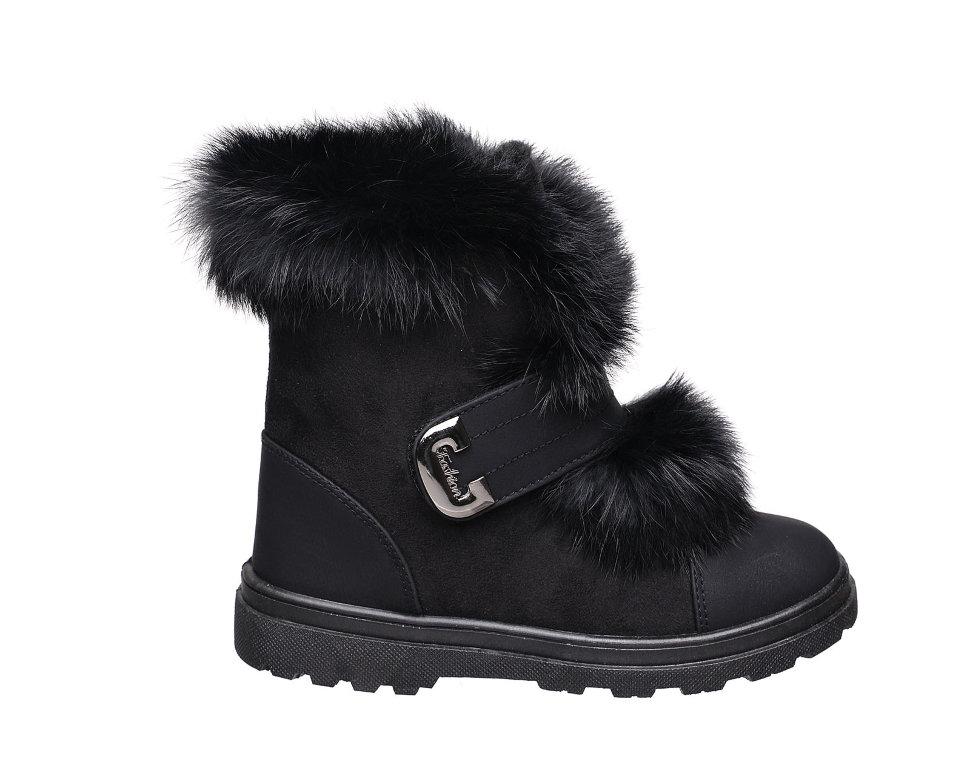 Ботинки Footwear DD-492-1