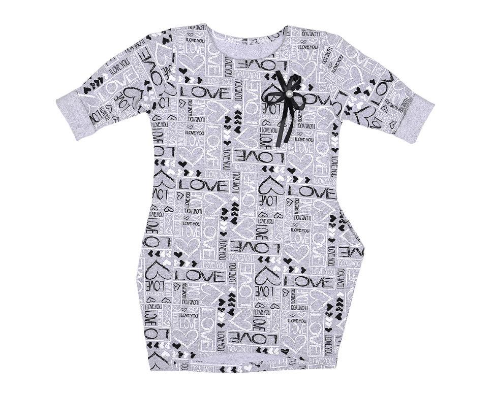 Платье Mewa 9846