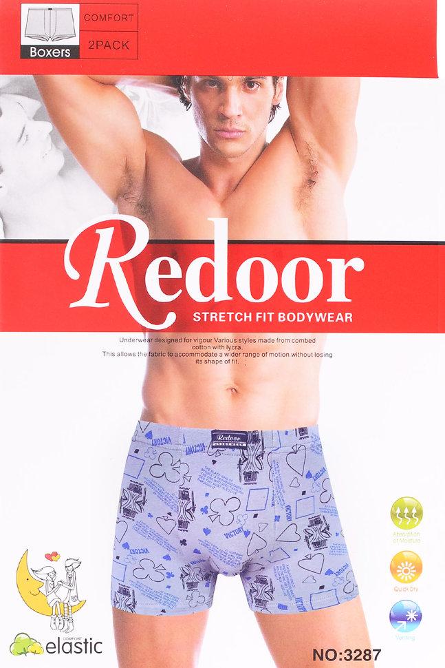 Трусы мужские Redor 3287-2