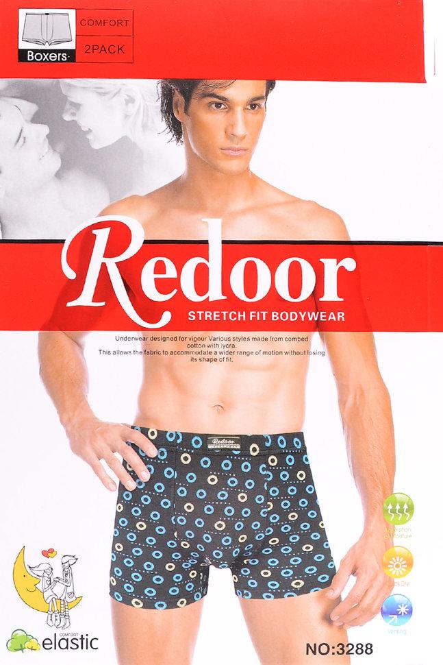 Трусы мужские Redor 3288-1