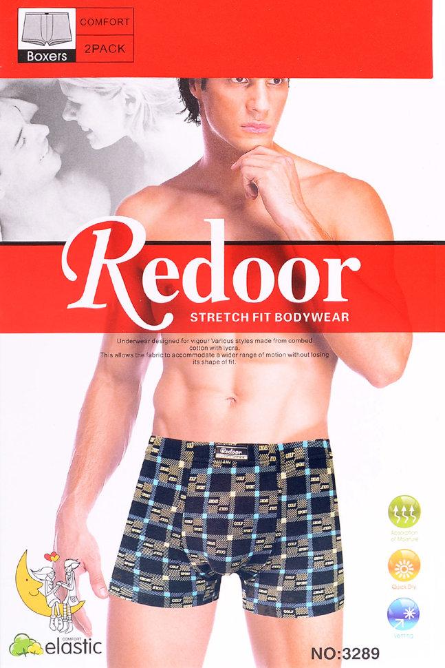 Трусы мужские Redor 3289-2