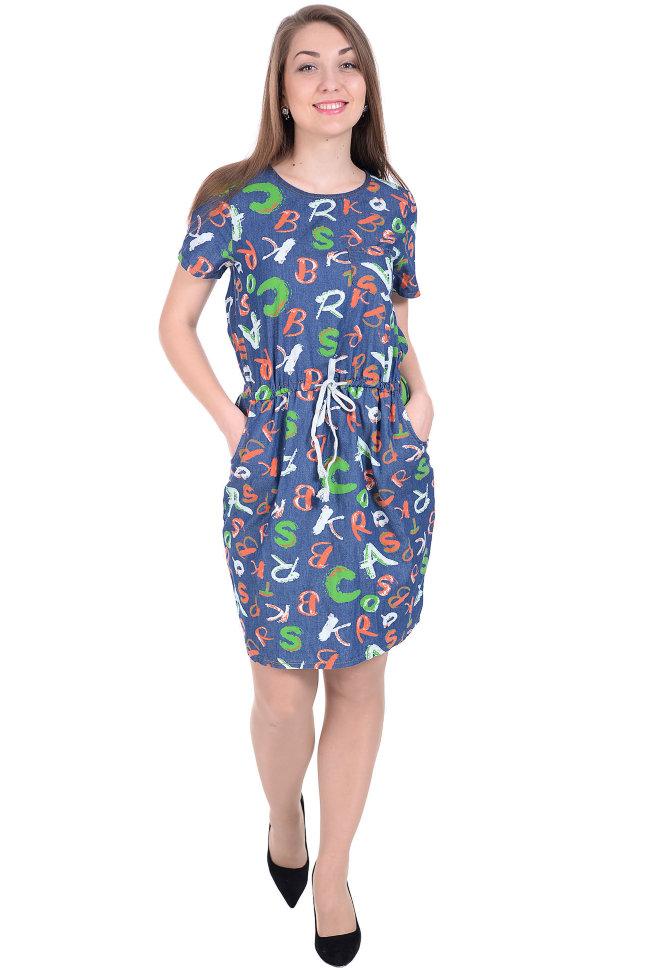 Платье Best Fashion 8803-3