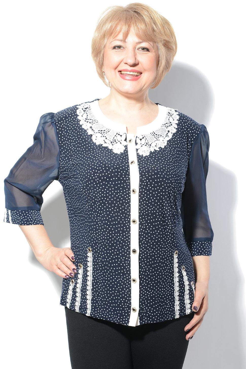 Купить через интернет женскую одежду больших размеров