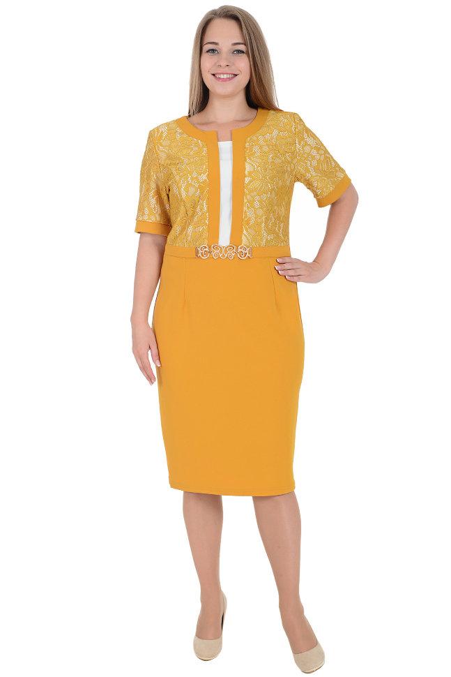 Платье Alenka Plus 1475-1