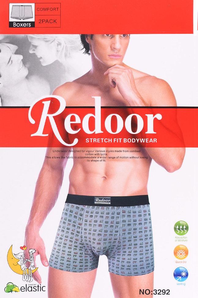 Трусы мужские Redor 3292