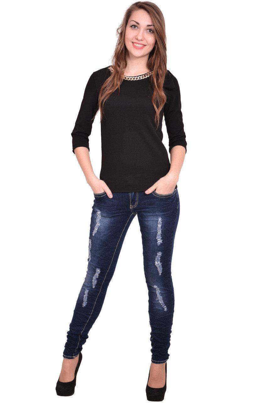 Интернет Магазин Женской Одежды Аленка Доставка