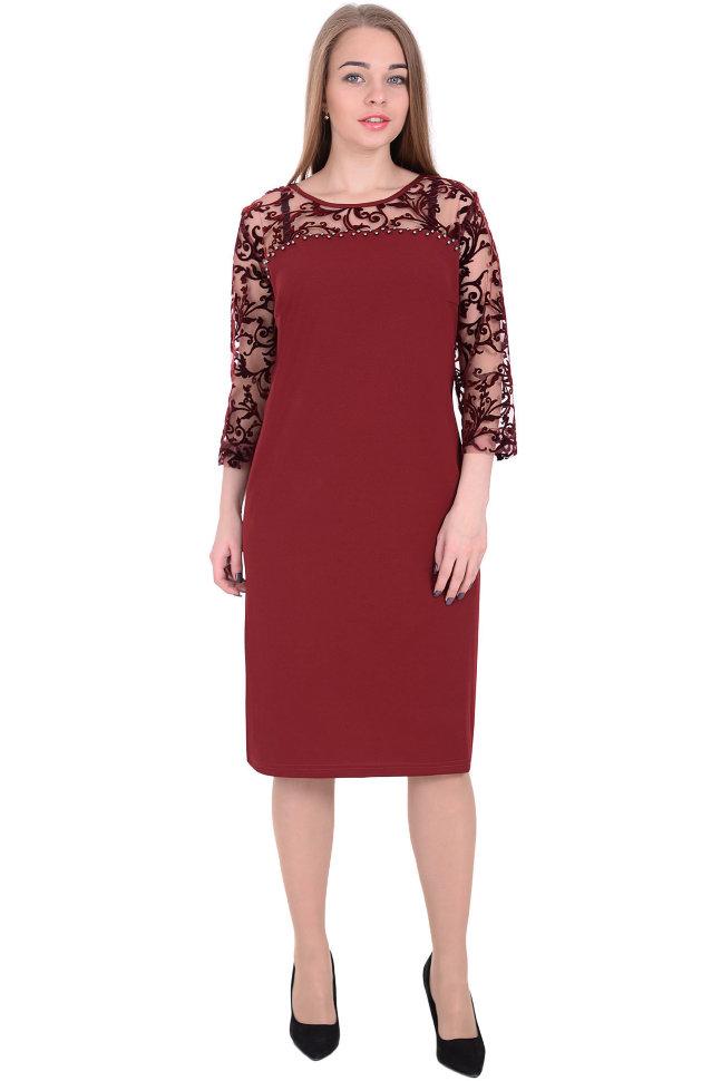 Платье Alenka Plus 14153-3