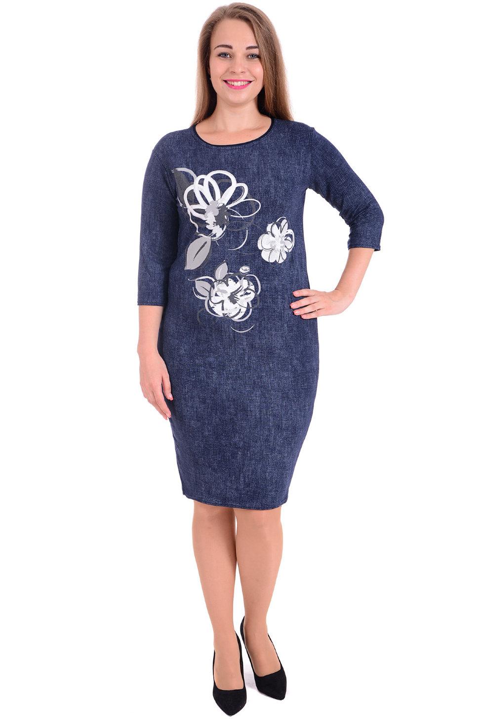 Интернет Магазин Женской Одежды Аленка С Доставкой