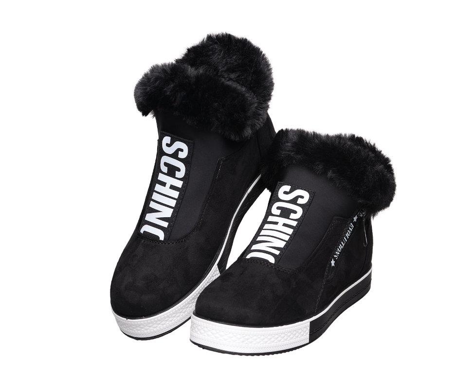Спортивные ботинки зимние Seastar NB 128 P