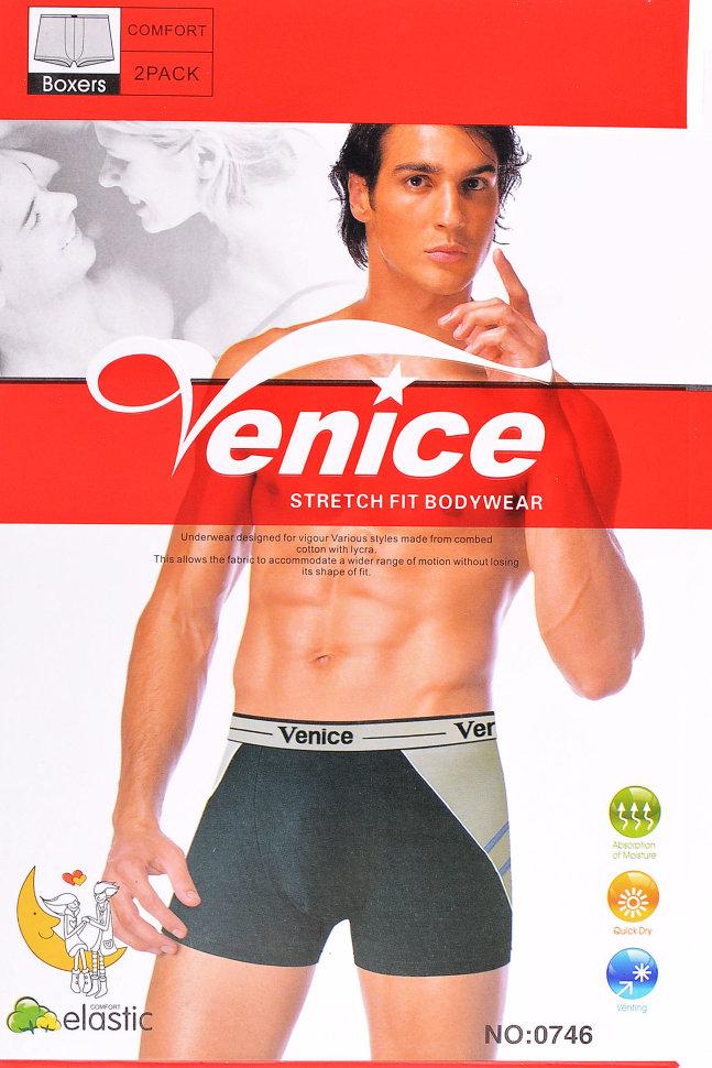 Трусы мужские Venice 0746-2