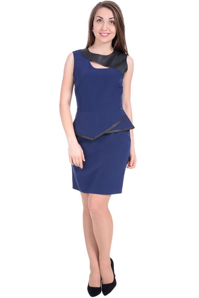 Платье Pshenichnaya 8042-11