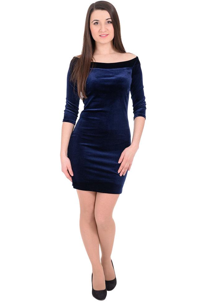 Платье NiKe 656