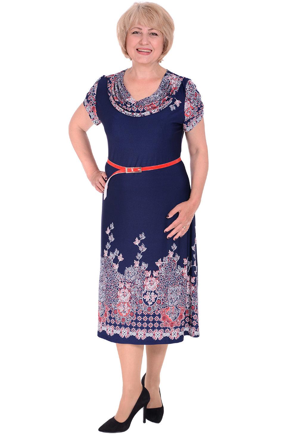 Купить Через Интернет Женскую Одежду