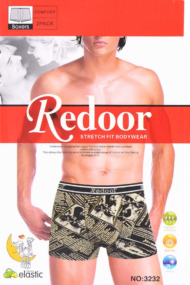Трусы мужские Redor 3232-1