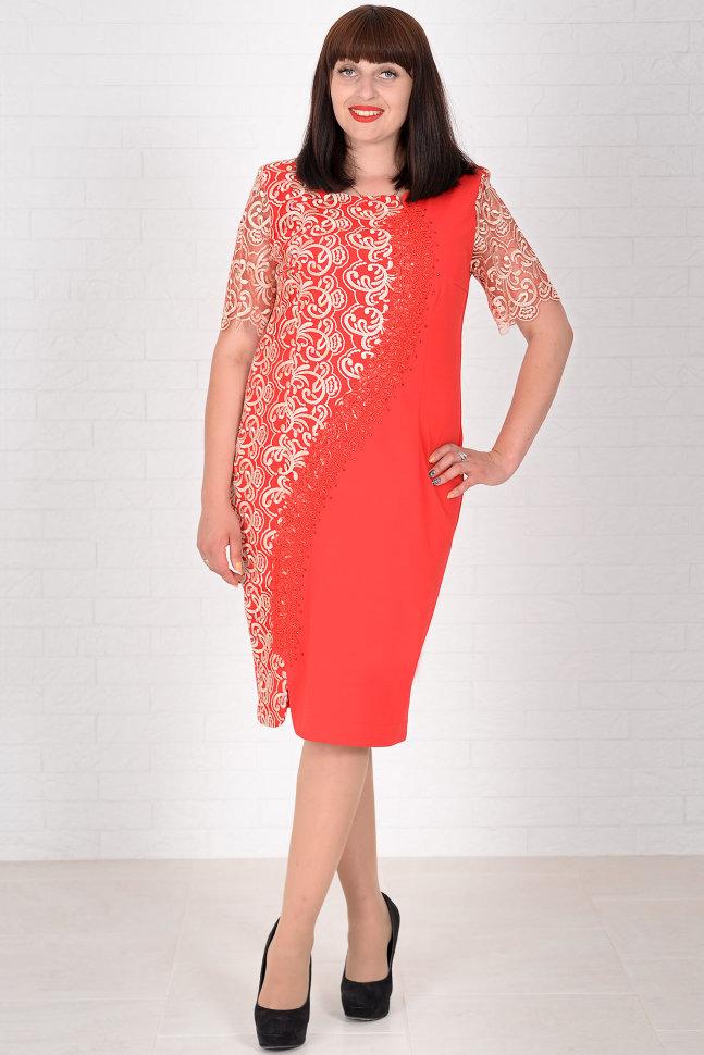 Платье Alenka Plus 141270-1