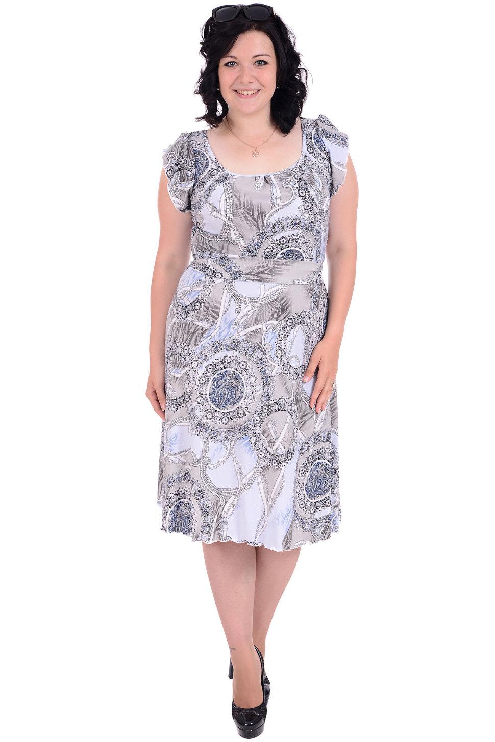 Женская Одежда Почтой Интернет Магазин С Доставкой