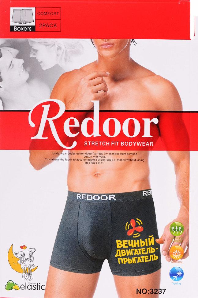 Трусы мужские Redor 3237-1
