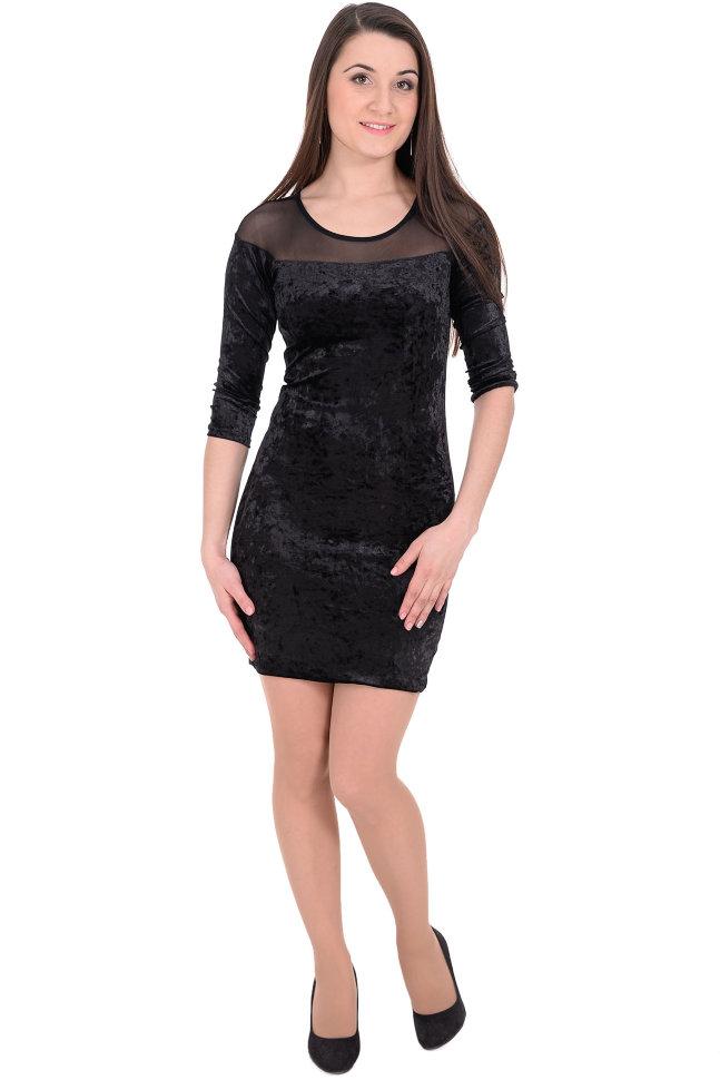 Платье NiKe 657-2
