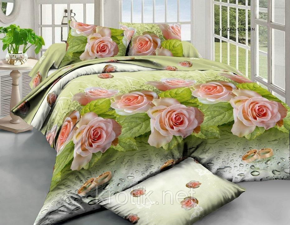 Комплект постельного белья Pol 5885772