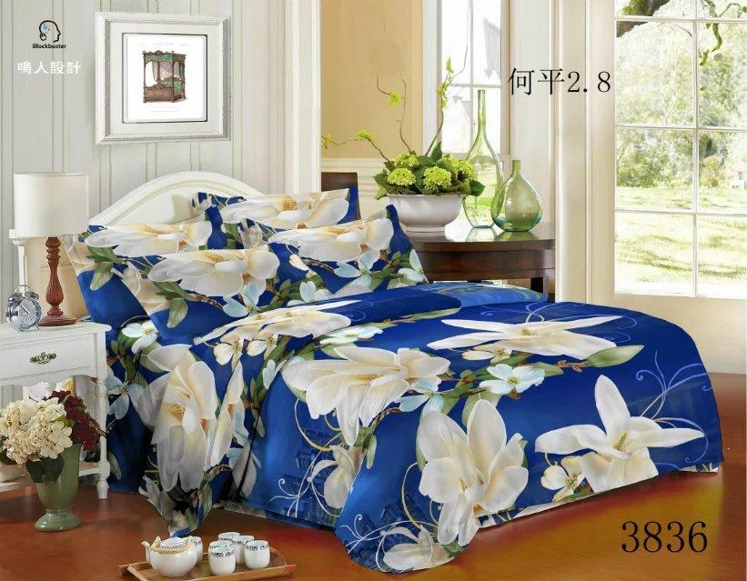 Комплект постельного белья Pol 53853836